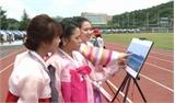 Triển lãm ảnh về hoạt động trái phép của Trung Quốc ở Biển Đông