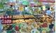 Hơn 34 tấn vải thiều Lục Ngạn tiêu thụ qua các siêu thị tại Hà Nội