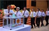 Danh sách các Ban của HĐND tỉnh Bắc Giang khóa XVIII, nhiệm kỳ 2016-2021