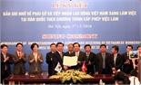 Công ty cổ phần Quốc tế ICO thông báo: Đào tạo tiếng Hàn Quốc chất lượng cao EPS