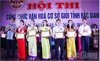 Hội thi công chức văn hóa cơ sở tỉnh lần thứ nhất năm 2016