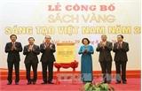 Công bố Sách vàng Sáng tạo Việt Nam 2016