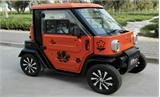 Đề xuất giải pháp đăng ký số xe điện 4 bánh