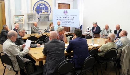 Hội thảo, Biển Đông - Con đường pháp lý đi đến hòa bình, Nga