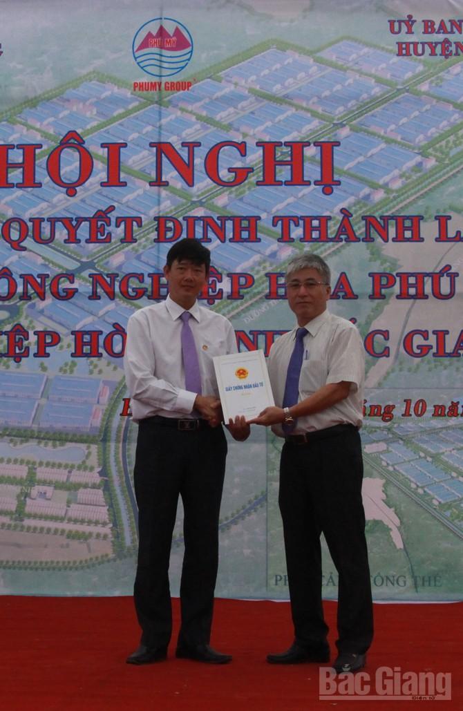 Bắc Giang, Công bố quyết định, thành lập, khu công nghiệp Hòa Phú