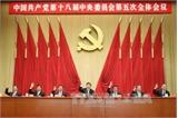Hội nghị Trung ương 6 Trung Quốc sẽ sửa đổi Điều lệ giám sát trong Đảng