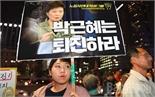 """Hé lộ vụ """"Choi gate"""" làm rung chuyển chính trường Hàn Quốc"""
