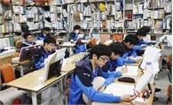 Tăng cường ứng dụng công nghệ thông tin để tự học, nâng cao chất lượng học tập các môn học trong trường THPT của học sinh