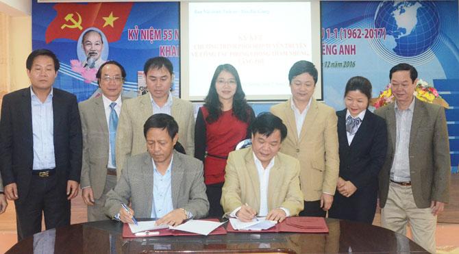 Ban Nội chính Tỉnh ủy, Báo Bắc Giang, phối hợp, tuyên truyền, phòng chống,  tham nhũng, lãng phí