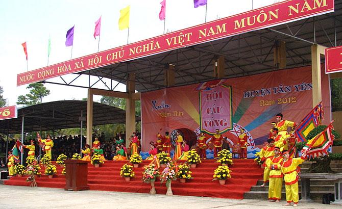 Tân Yên, tổ chức, hội Cầu Vồng, quy mô