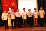 """Thể lệ Cuộc thi """"Ý tưởng sáng tạo"""" trên báo Bắc Giang điện tử, năm 2017"""