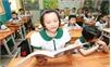 Chương trình giáo dục phổ thông mới sẽ được áp dụng với các lớp đầu cấp