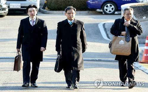 Hàn Quốc, Tòa án Hiến pháp, bác bỏ, bằng chứng, Tổng thống, Park Geun-hye