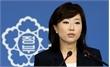"""Bộ trưởng Văn hóa Hàn Quốc bị bắt giữ vì lập """"danh sách đen"""""""