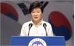 Tòa án Hàn Quốc giục bà Park quyết định về việc tham dự phiên xét xử