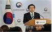 Sẽ luận tội quyền Tổng thống Hàn Quốc nếu không gia hạn điều tra vụ bà Park Geun-hye
