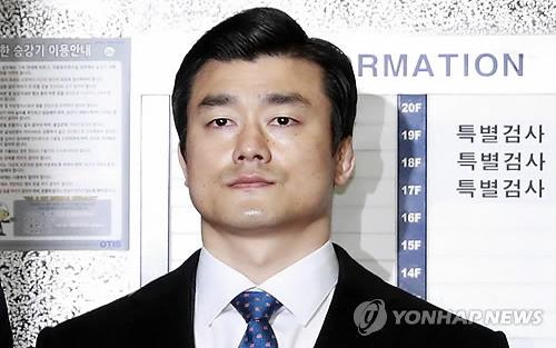 Hàn Quốc bắt giữ trợ lý của Tổng thống bị luận tội
