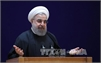Ông Rouhani sẽ tranh cử Tổng thống Iran nhiệm kỳ thứ hai