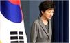 Hàn Quốc không gia hạn cuộc điều tra Tổng thống Park Geun-hye