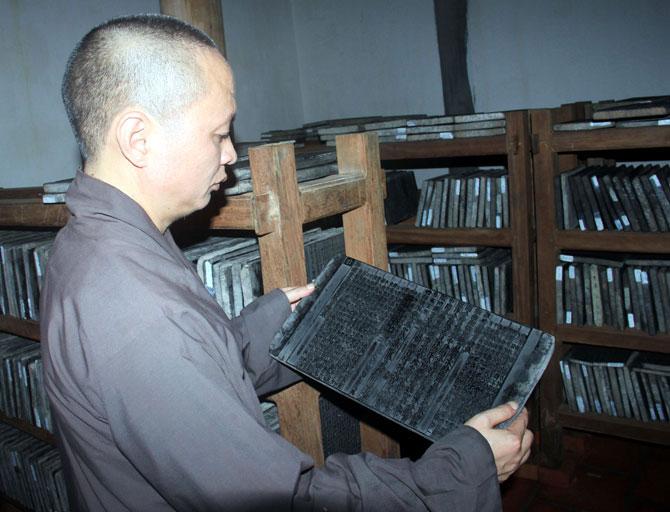 Woodblocks, values, Bo Da Pagoda