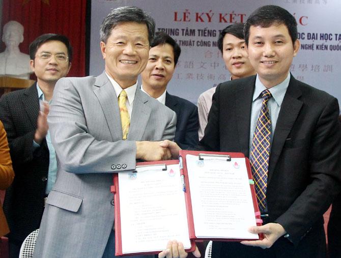 Trường Cao đẳng Kỹ thuật công nghiệp, Ký hợp tác,  đào tạo, Trường Đại học Công nghệ Kiến Quốc , Đài Loan