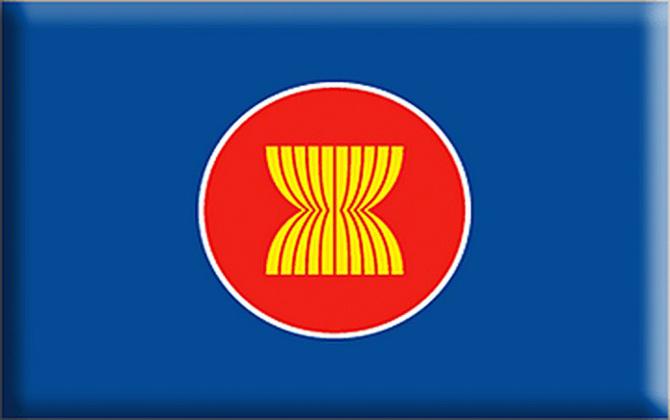 Hoàn tất, chương trình, hoạt động, nghị sự, Hội nghị, Cấp cao, ASEAN 30
