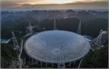 Kính thiên văn lớn nhất thế giới mở cửa đón du khách tham quan