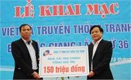 Bac Giang Newspaper Traditional Run Tournament 2017