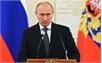 Tổng thống Nga Putin thăng hàm cho các sĩ quan phục vụ ở Syria