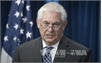 Mỹ trừng phạt nhiều tổ chức và cá nhân liên quan đến Iran, Triều Tiên và Syria
