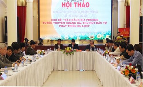 Hội thảo tuyên truyền, quảng bá du lịch trên Báo Đảng địa phương
