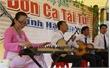 Festival đờn ca tài tử quốc gia lần thứ 2 sẽ diễn ra tại Bình Dương