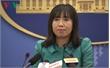 Bộ Ngoại giao có nữ phát ngôn thay ông Lê Hải Bình