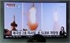 Mỹ áp lệnh trừng phạt với một công ty và 11 cá nhân của Triều Tiên