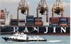Tàu hàng Hàn Quốc mất tích trên vùng biển Nam Đại Tây Dương