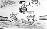 Nhiều rủi ro khi mua tài sản thế chấp ngân hàng