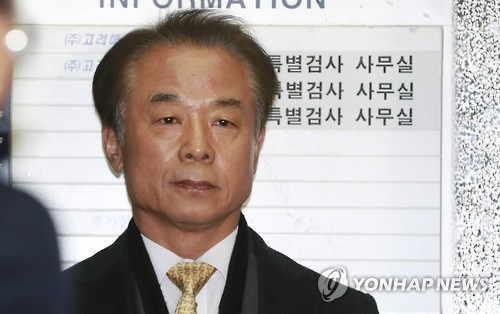 Chủ tịch, KOICA, từ chức, cáo buộc, dính líu, bà Choi Soon-sil