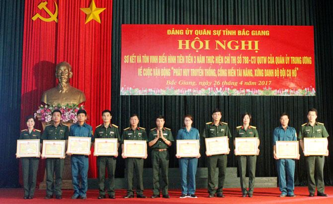 Bắc Giang: Tôn vinh, nhân rộng điển hình tiên tiến trong lực lượng vũ trang