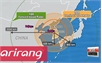 Mỹ và Hàn Quốc nhất trí về việc trả chi phí cho hệ thống THAAD