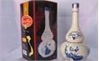 Bảo hộ nhãn hiệu tập thể cho rượu cổ truyền Vân Hà