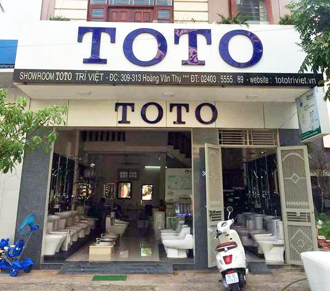 Số nhà 309, đường Hoàng Văn Thụ được Công ty TNHH A&O Số 1 đăng ký địa chỉ trụ sở nhưng đó là gian trưng bày, bán sản phẩm của một DN khác.
