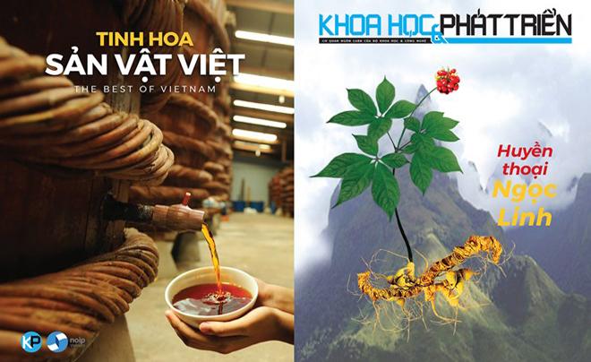 Ra mắt ấn phẩm về sản vật được bảo hộ chỉ dẫn địa lý tại Việt Nam