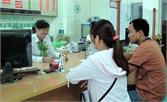 Vietcombank Bắc Giang: Hướng tới là ngân hàng bán lẻ số 1