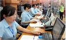 Ứng dụng công nghệ thông tin, điều hành công việc qua môi trường mạng