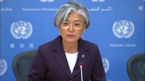 Hàn Quốc, nữ Bộ trưởng Ngoại giao, đầu tiên, liên hợp quốc