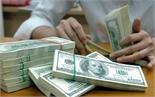 Tỷ giá ngoại tệ tham khảo ngày 14/7/2017