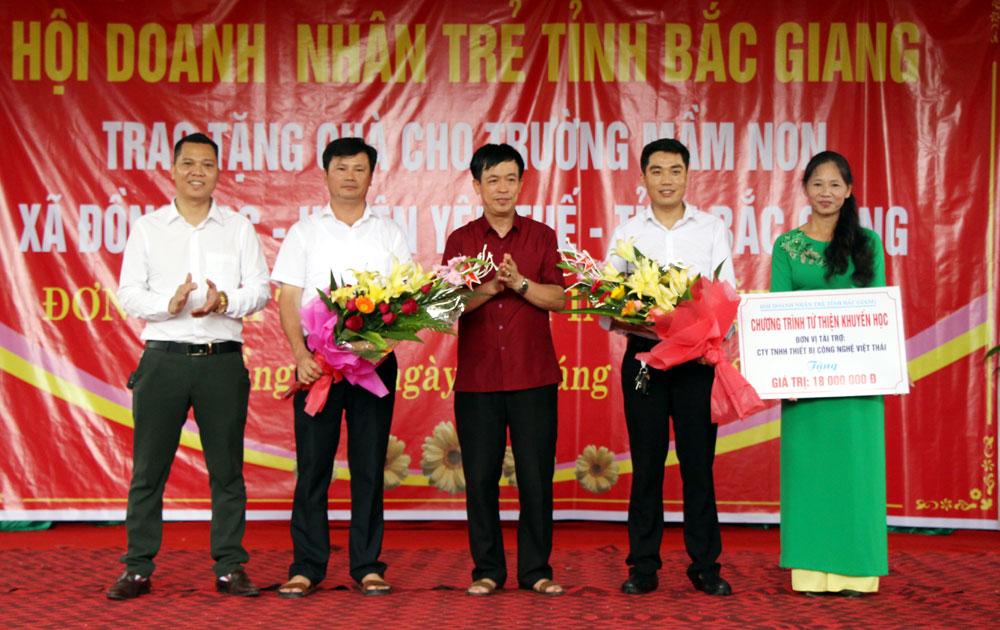 Hội Doanh nhân trẻ tỉnh Bắc Giang:Tặng nồi nấu cháo cho Trường Mầm non xã Đồng Lạc