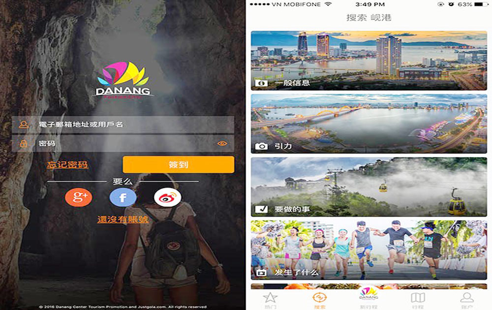 Da Nang updates tourism guide phone app