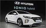 """Xe """"xanh"""" của Hyundai và Kia hút khách"""