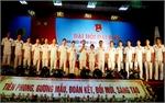 Đại hội Đoàn TNCS Hồ Chí Minh Công an tỉnh lần thứ XVI: Xung kích, tình nguyện vì an ninh Tổ quốc